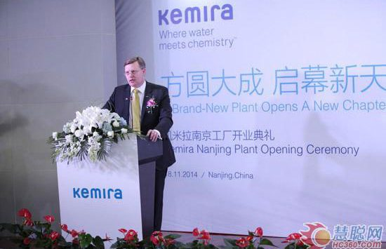 Kemira Oyj: appointment in Kemira's management