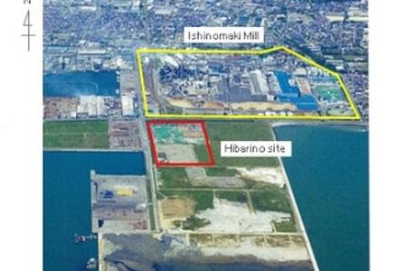 Establishment of Nippon Paper Ishinomaki Energy Center Ltd.