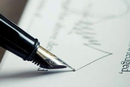 Reno de Medici signing of a memorandum of understanding with Cascades Inc.