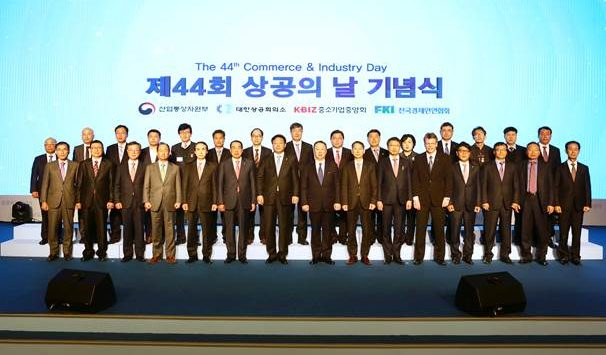 Metso honored with Best Foreign Entrepreneur 2016 award in South Korea