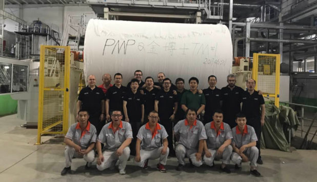 PMP's TM1 at Hebei Jinboshi Group (China) has been brought on stream