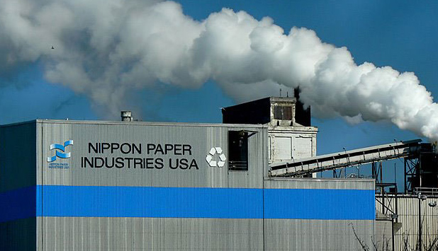 Kitakami Paper (Nippon Paper) to withdraw from the business