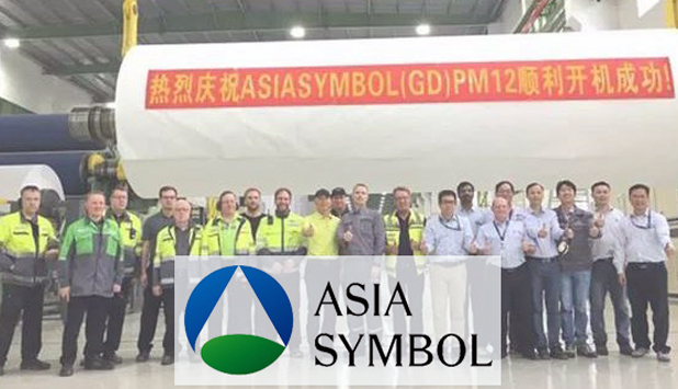 Pasaban supplies 2 new paper sheeters to Asia Symbol (Guangdong) in China