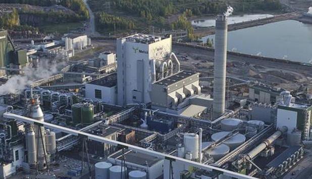 Metsä Fibre acquires a biogas plant in Äänekoski, Finland