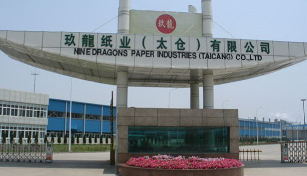 Nine Dragons signs MOU for mill in India