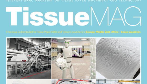 May 2019 issue is online!