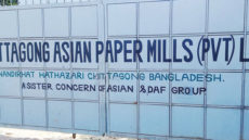 Successful startup of Star Paper Mill - Abu Dhabi - UAE - Papnews