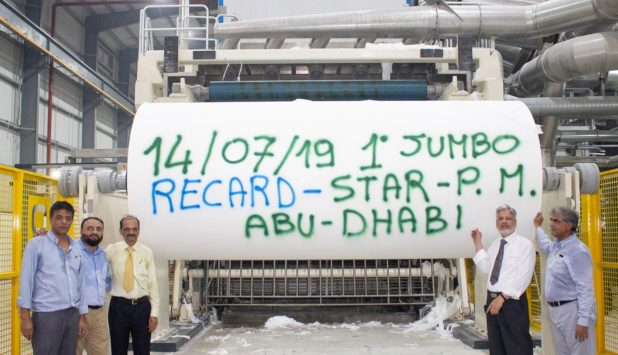 Successful startup of Star Paper Mill – Abu Dhabi – UAE
