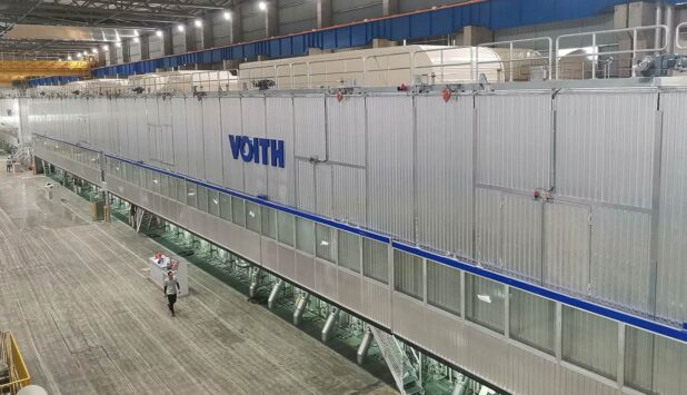 Successful start-up of Sun Paper's first paper machine outside of China