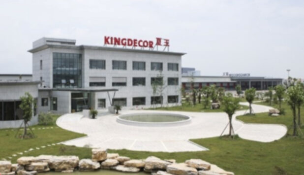 A.Celli Paper to supply a new E-WIND® P100 Paper Rewinder to Kingdecor (Zhejiang) Co., Ltd.