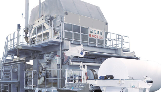 Huanlong Group's annual production capacity of 50,000 tons of household paper expansion project launched